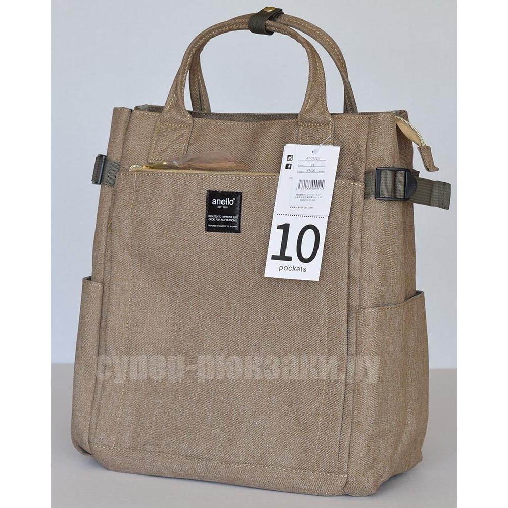 Японский рюкзак-сумка Anello AT-C1225 10 бежевый (beige)