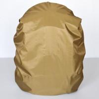 """Чехол на рюкзак от дождя """"Циклон 25"""" 20-30л песочный"""