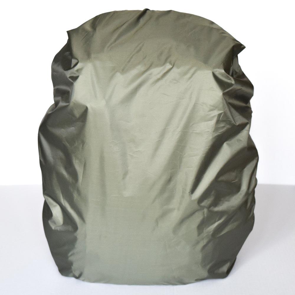 """Чехол на рюкзак от дождя """"Циклон"""" 30-40л олива"""