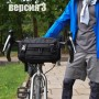 Сумка на руль велосипеда SUPER RUKZAKI универсальная, (версия 3), 5л. черная