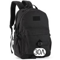 Тактический рюкзак Mr. Martin 5004 черный