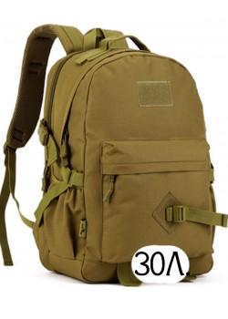 Тактический рюкзак Mr. Martin 5004 хаки (койот, песочный)