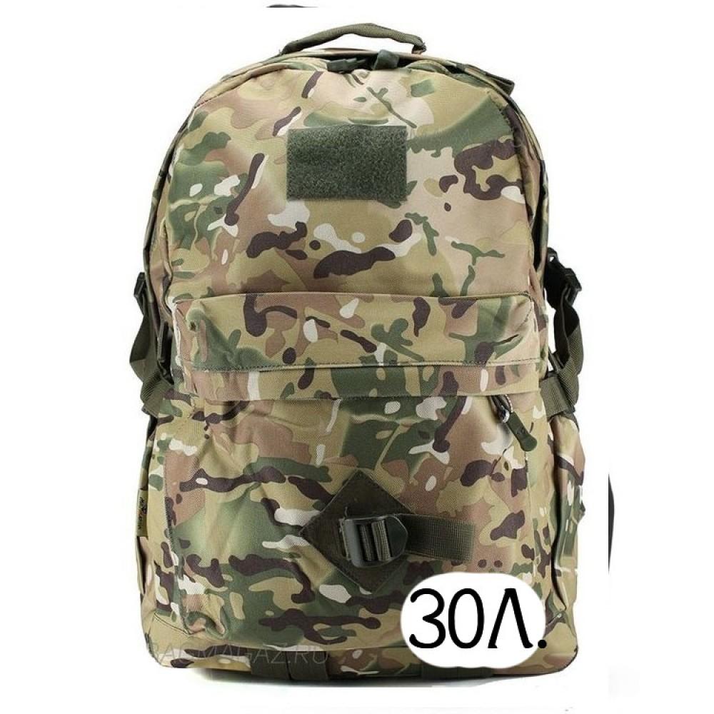 Тактический рюкзак Mr. Martin 5004 МультиКам (камуфляж)