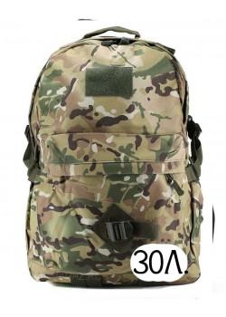 Тактический рюкзак Mr. Martin 5004 мультикам