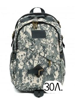 Тактический рюкзак Mr. Martin 5005 серый пиксель (ACU)