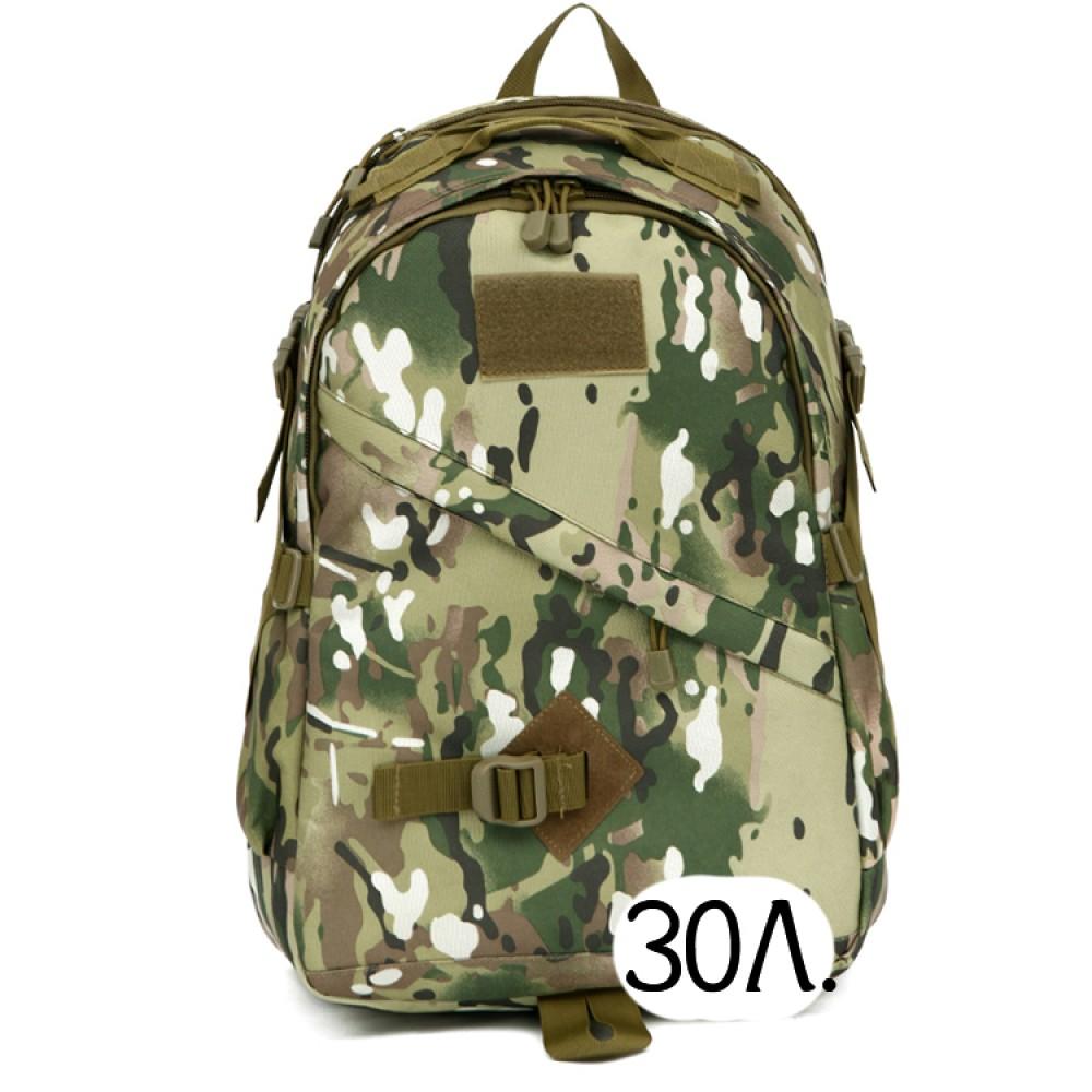 Тактический рюкзак Mr. Martin 5005 МультиКам (камуфляж)