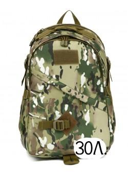 Тактический рюкзак Mr. Martin 5005 мультикам