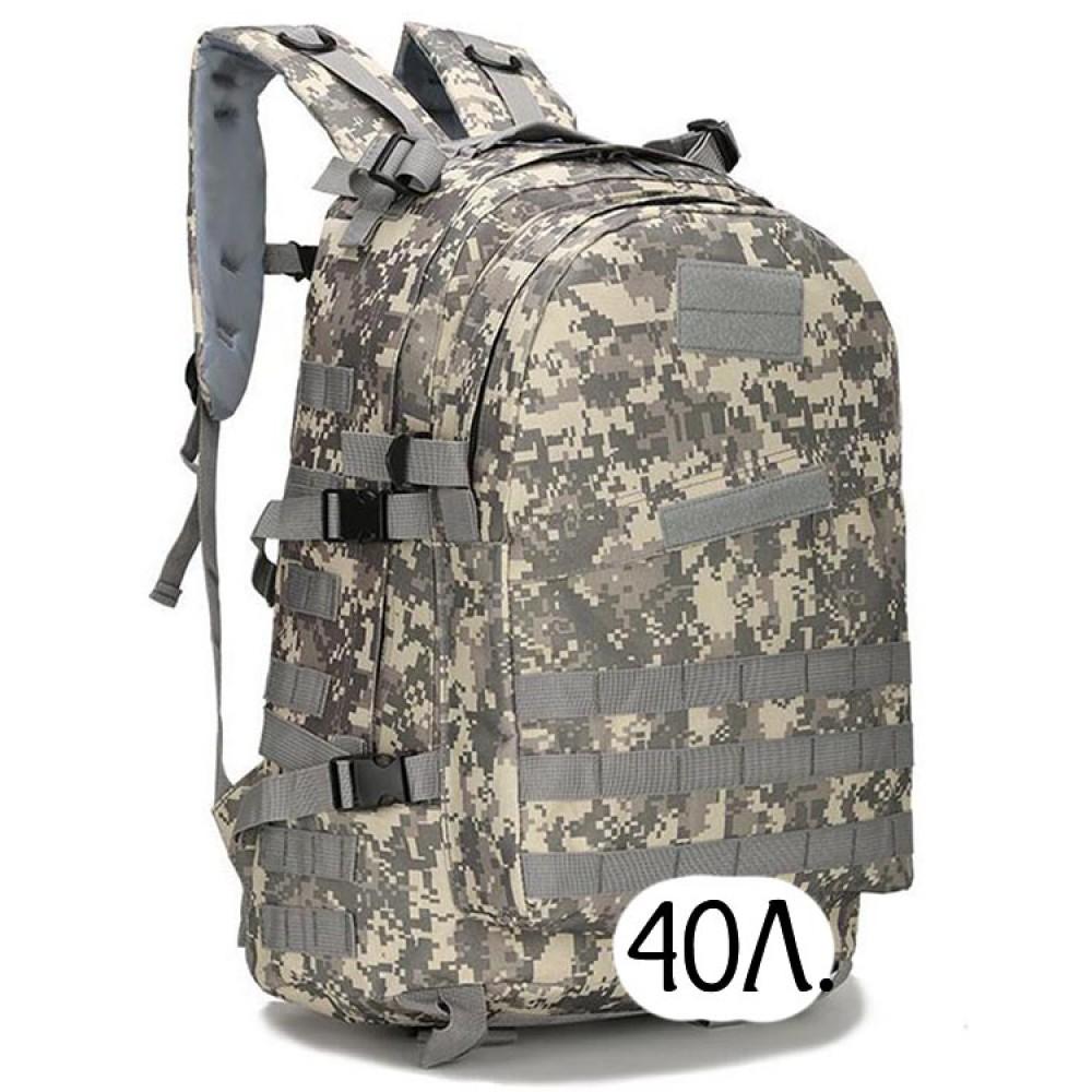 Тактический рюкзак Mr. Martin 5006 АКУПАТ (серый пиксель)