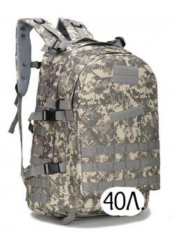 Тактический рюкзак Mr. Martin 5006 серый пиксель (ACU)