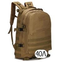 Тактический рюкзак Mr. Martin 5006 хаки (койот, песочный)