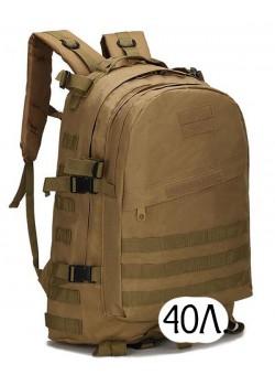 Тактический рюкзак Mr. Martin 5006 хаки
