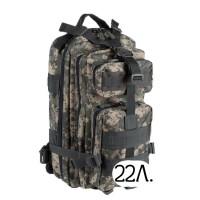 Тактический рюкзак Mr. Martin 5007 АКУПАТ (серый пиксель)