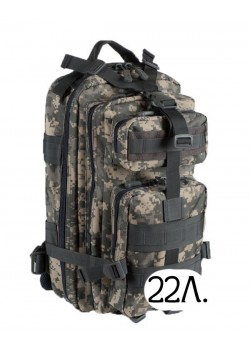 Тактический рюкзак Mr. Martin 5007 серый пиксель (ACU)