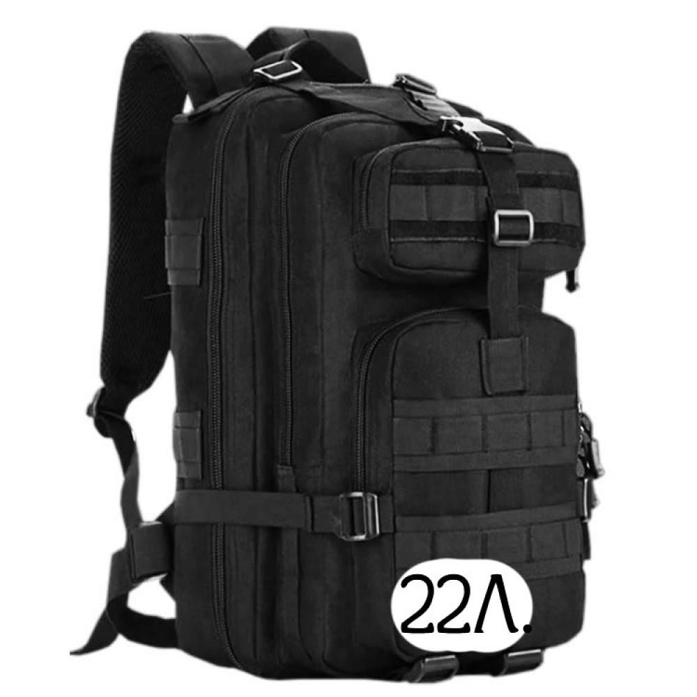Тактический рюкзак Mr. Martin 5007 черный