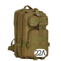 Тактический рюкзак Mr. Martin 5007 хаки (койот, песочный)