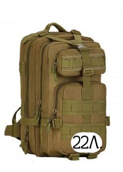 Тактический рюкзак Mr. Martin 5007 хаки (песочный)