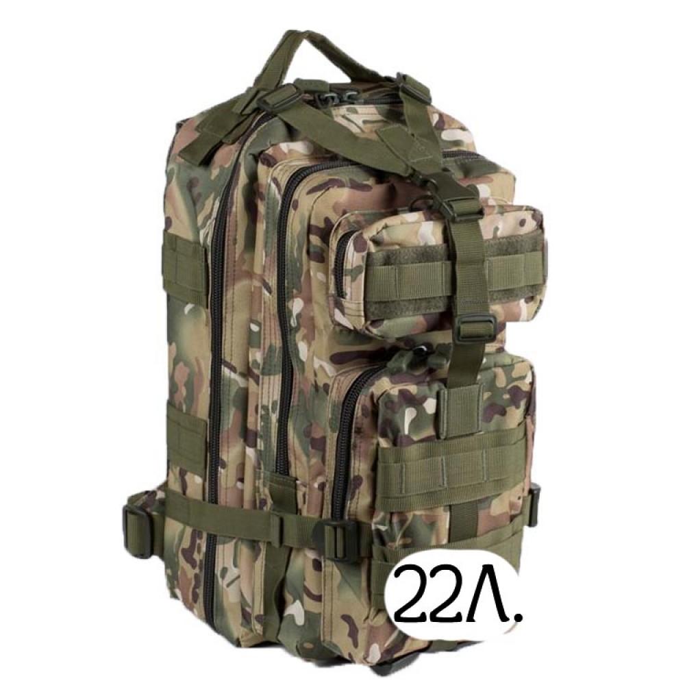 Тактический рюкзак Mr. Martin 5007 мультикам