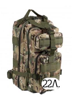 Тактический рюкзак Mr. Martin 5007 МультиКам (камуфляж)