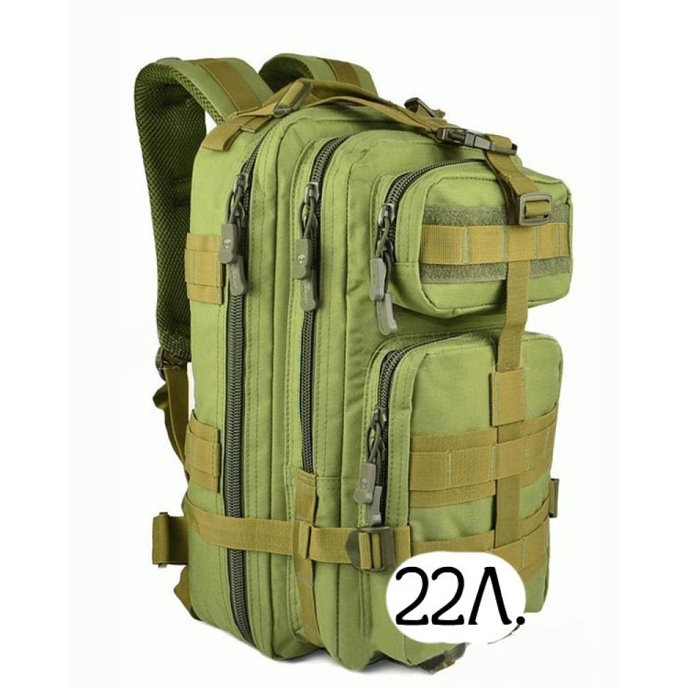 Тактический рюкзак Mr. Martin 5007 олива (olive)