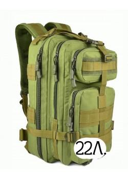 Тактический рюкзак Mr. Martin 5007 олива
