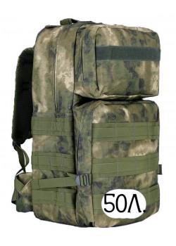 Тактический рюкзак Mr. Martin 5008 A-TACS FG (МОХ)