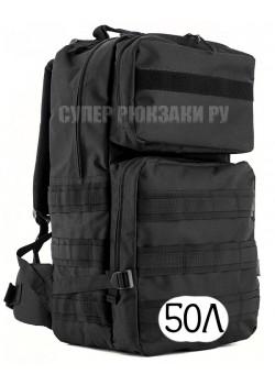 Тактический рюкзак Mr. Martin 5008 черный