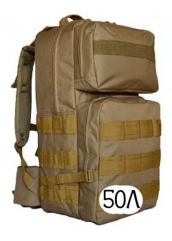 Тактический рюкзак Mr. Martin 5008 хаки (койот, песочный)