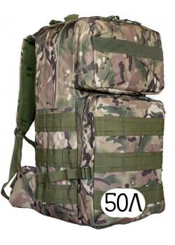 Тактический рюкзак Mr. Martin 5008 МультиКам (камуфляж)
