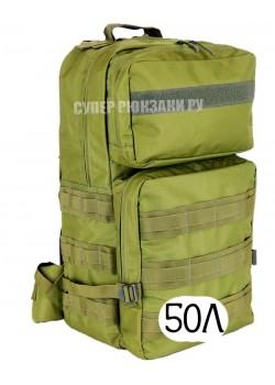 Тактический рюкзак Mr. Martin 5008 олива (olive)