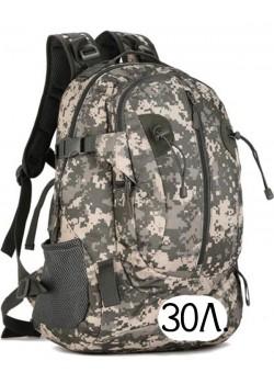 Тактический рюкзак Mr. Martin 5009 серый пиксель (ACU)