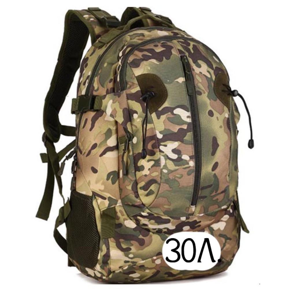 Тактический рюкзак Mr. Martin 5009 МультиКам (камуфляж)