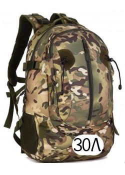 Тактический рюкзак Mr. Martin 5009 мультикам