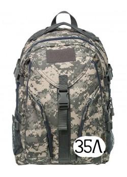 Тактический рюкзак Mr. Martin 5016 серый пиксель (ACU)