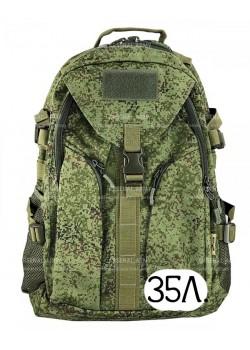 Тактический рюкзак Mr. Martin 5016 цифра РФ