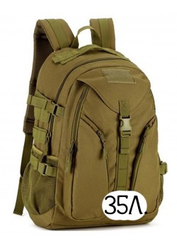 Тактический рюкзак Mr. Martin 5016 хаки (койот, песочный)
