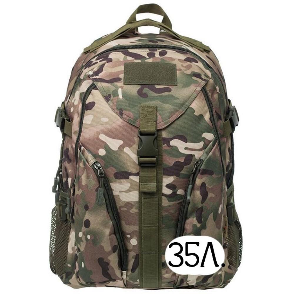 Тактический рюкзак Mr. Martin 5016 МультиКам (камуфляж)