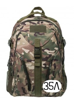 Тактический рюкзак Mr. Martin 5016 мультикам