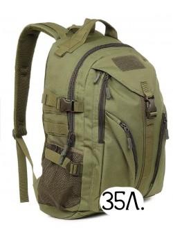 Тактический рюкзак Mr. Martin 5016 олива
