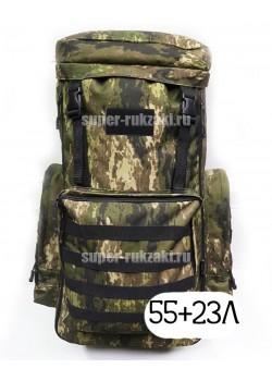 Тактический рюкзак Mr. Martin 5022 Tiger stripe (Тигр)