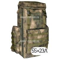 Тактический рюкзак Mr. Martin 5022 A-TACS FG (МОХ)