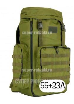 Тактический рюкзак Mr. Martin 5022 олива (olive)