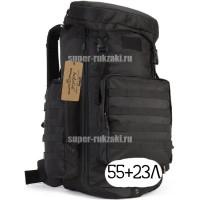 Тактический рюкзак Mr. Martin 5022 черный