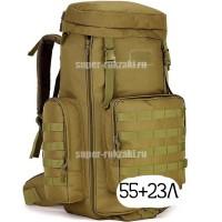 тактический рюкзак Mr. Martin 5022 хаки (койот, песочный)