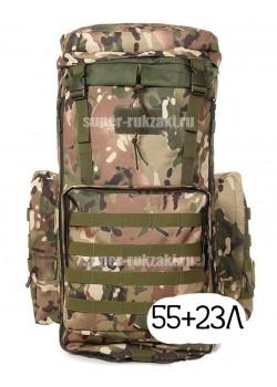 Тактический рюкзак Mr. Martin 5022 МультиКам (камуфляж)