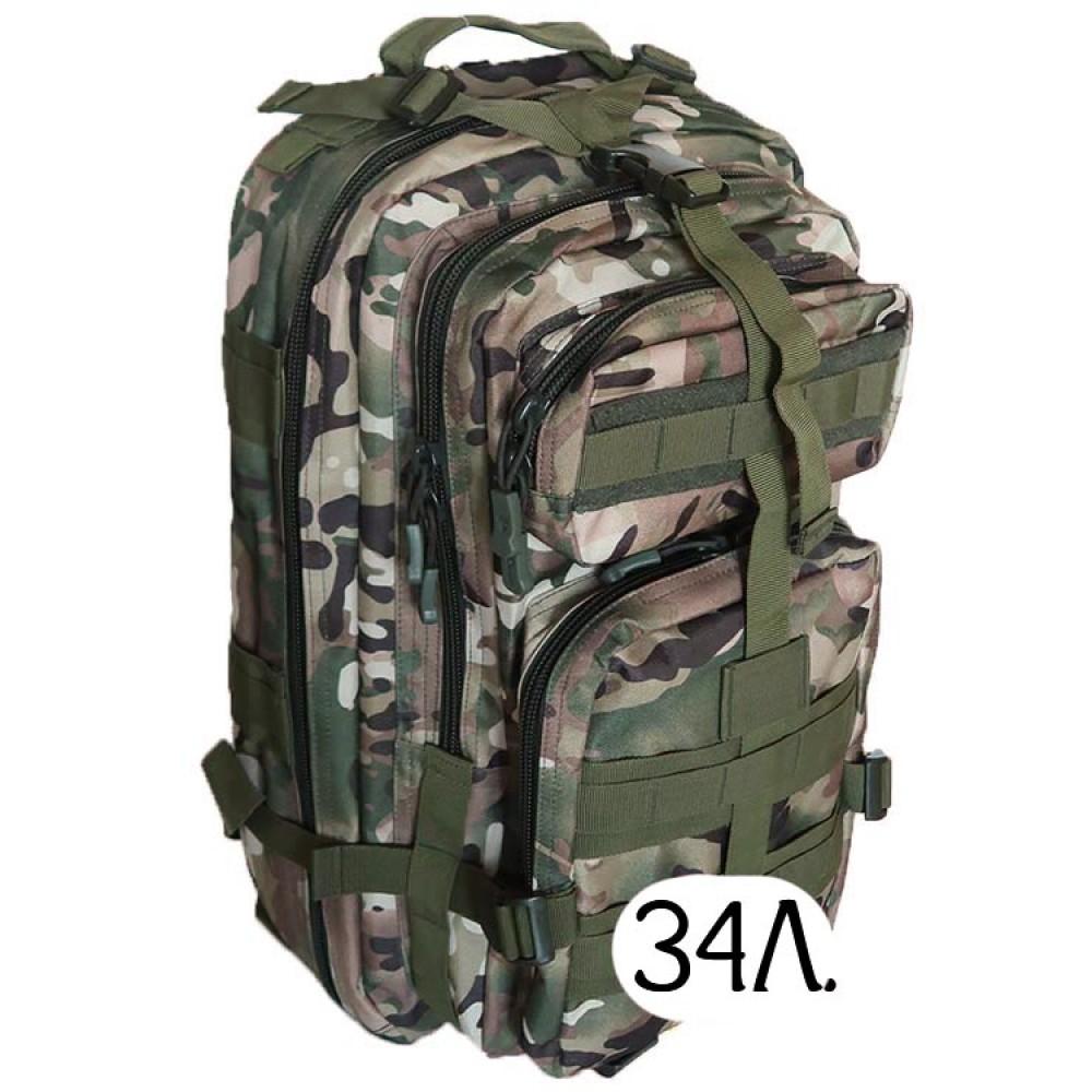 тактический рюкзак Mr. Martin 5025 МультиКамф (камуфляж)