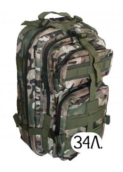 Тактический рюкзак Mr. Martin 5025 МультиКам (камуфляж)