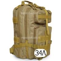 Тактический рюкзак Mr. Martin 5025 хаки (койот, песочный)
