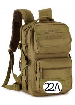 Тактический рюкзак Mr. Martin 5026 хаки (койот, песочный)