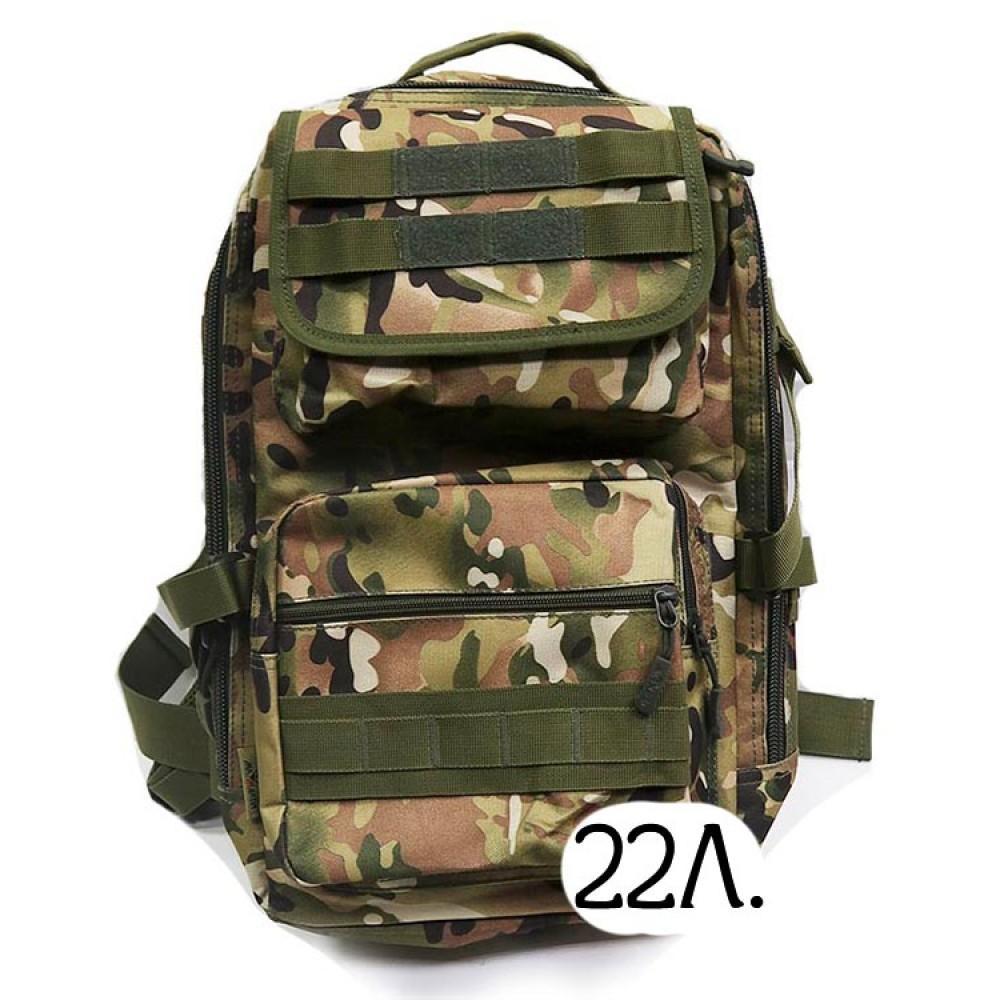 Тактический рюкзак Mr. Martin 5026 мультикам