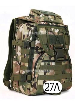 Тактический рюкзак Mr. Martin 5035 МультиКам